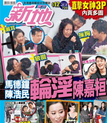 20111124_陳浩民_馬徳鐘_陳嘉桓