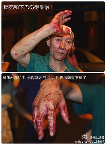 20120712_写真_中国_