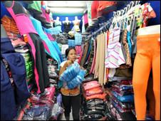 20110202_clothing