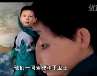 20120117_写真_中国_パクリ_ガンダム_虚遊記_03