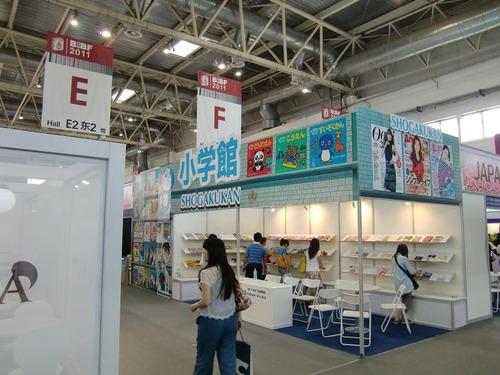 20110908_book_fair3