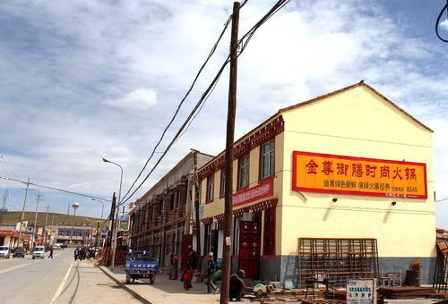 20110919_2_tibet3