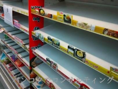20111022_thai_news1