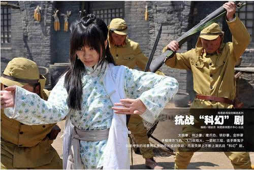 20130310_写真_中国_抗日戦争ドラマ_1