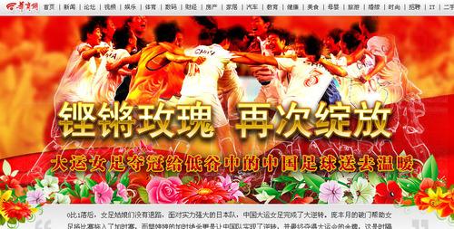 20110822_universiade