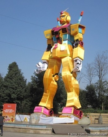 20101215_gaoda