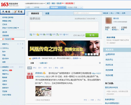 20111014_micro_blog2