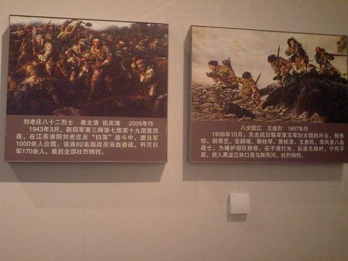 20120227_写真_中国_中国国家博物館_16