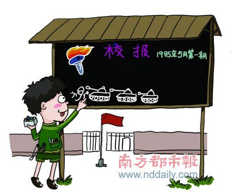 20130107_写真_中国_検閲_3