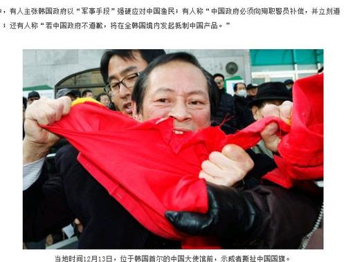 20111214_韓国_中国大使館_抗議_4