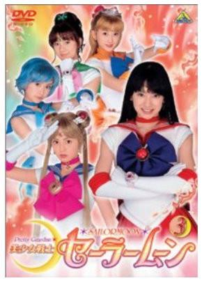 20111207_美少女戦士セーラームーン_北川景子