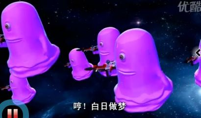20120117_写真_中国_パクリ_ガンダム_虚遊記_16