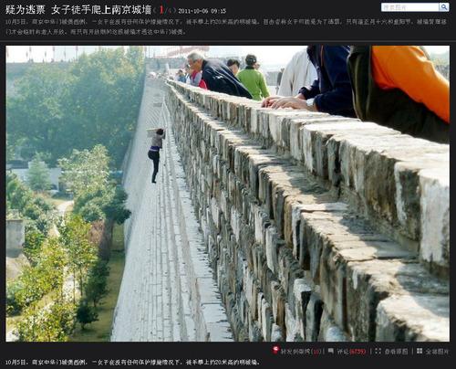 20111006_wall1