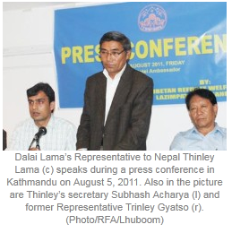 20110808_Thinley