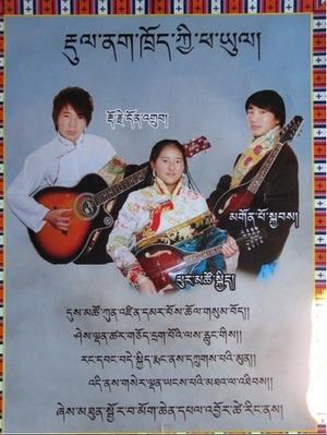 20111210_写真_チベット、僧侶拘束1