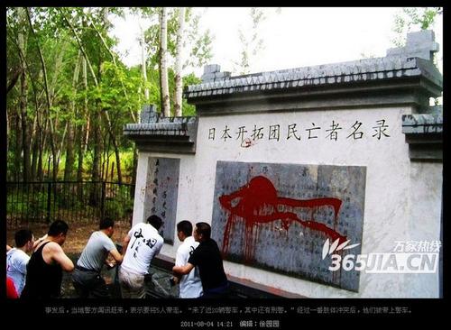20110804_monument2
