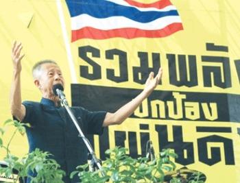20110207_bangkok1