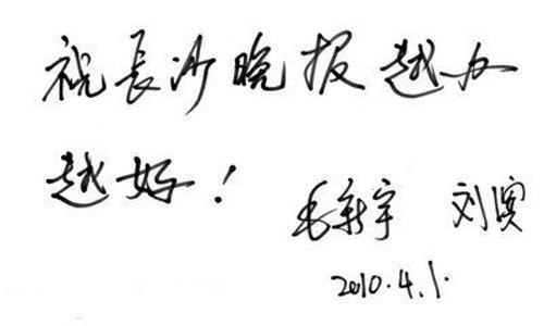 20130308_写真_中国_毛新宇_05