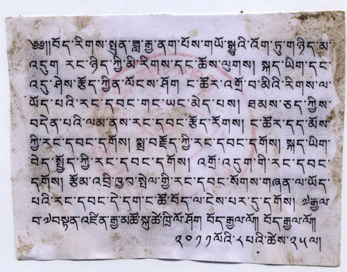 20111004_4_tibet4