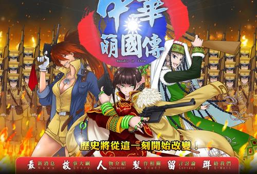 20111023_republic_of_china