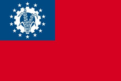 ミャンマー突然の国旗変更=消え...