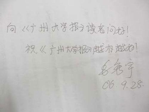 20130308_写真_中国_毛新宇_08