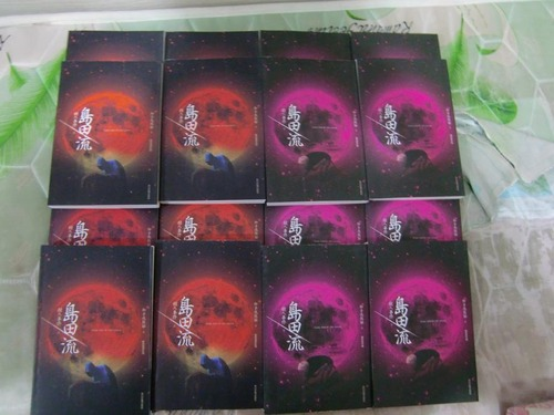 20110315_china_mystery1