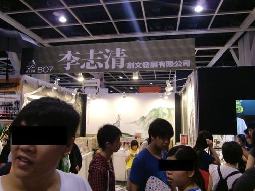 20110807_hong_kong22