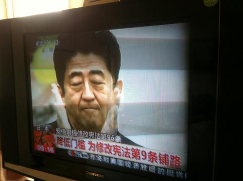 CCTVニュース (3)