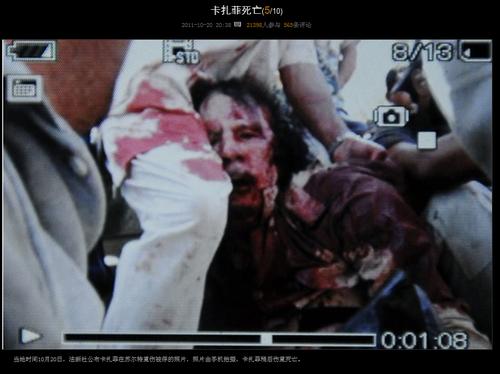 20111021_Qaddafi1