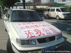 20101001_weibo3