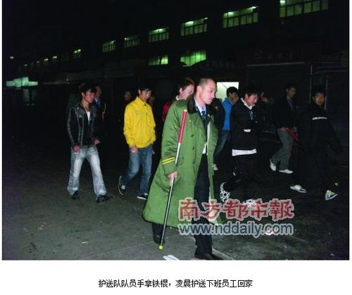 20111216_中国_写真_強盗