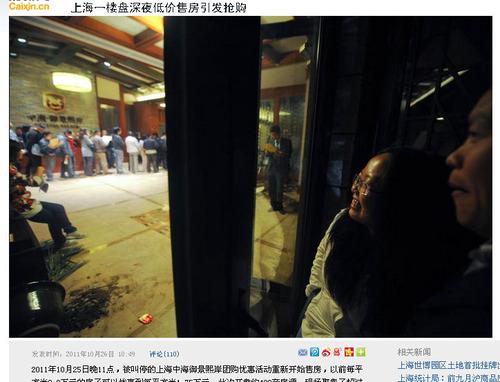 20111028_不動産価格_中国_住宅