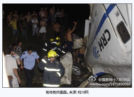 20110724_railway_accident_2