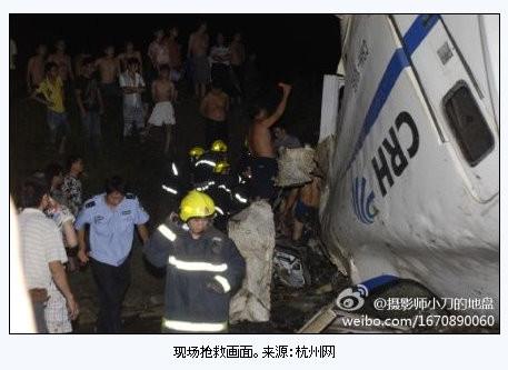 20110724_railway_accident_2