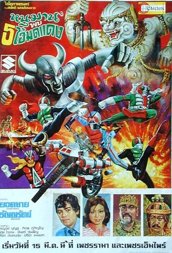 20110113_Hanuman_and_the_5_Kamen_Riders
