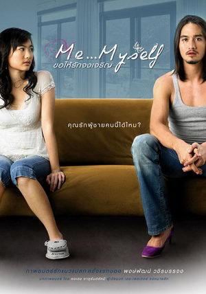 20101211_me_my_self