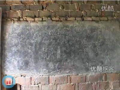 20111117_湖南省_ミャオ族_7