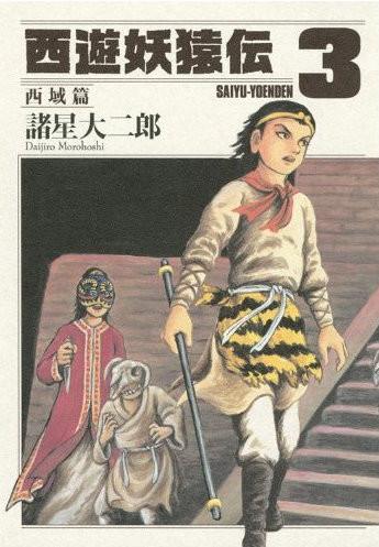 20111004_moroboshi