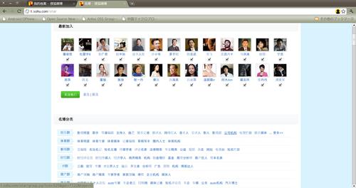 20110308_t_sohu7