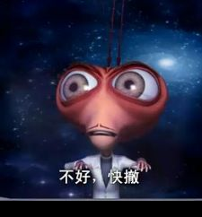 20120117_写真_中国_パクリ_ガンダム_虚遊記_24