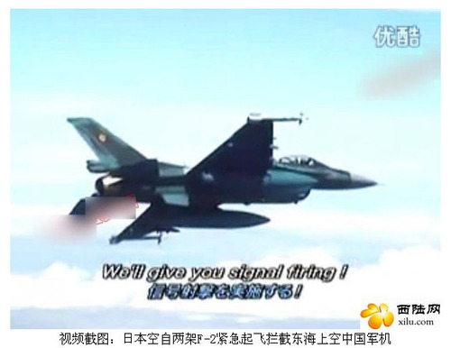 20110710_Fighter1