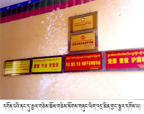 20120715_写真_チベット_3