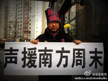 20130107_写真_中国_検閲_4