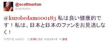 20110109_sora10