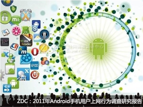 20110922_android1