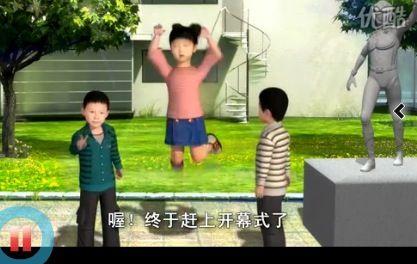 20120117_写真_中国_パクリ_ガンダム_虚遊記_27