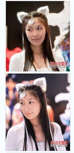 20100923_baihujing2