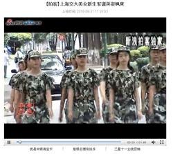 20100921_junxun1