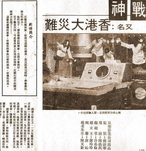 20110507_hongkong_movie1
